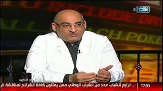 الناس الحلوة | اختيار الجراحة المناسبة لمرضى السمنة مع دكتور أحمد إبراهيم