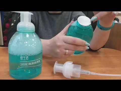 Пеннистое мыло для рук ILife компании Greenleaf