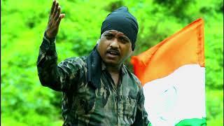 15 August Special Song | हिंदुस्तान के लाल | Hindustan Ke Lal | Mamtesh Ravi | Desh Bhakti Song 2020