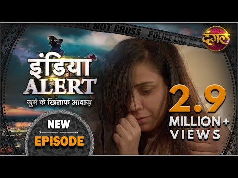 India Alert || New Episode 278 || Rave Party ( रेव पार्टी ) || इंडिया अलर्ट Dangal TV Channel