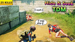 PUBG Hide and Seek in TDM Ruins with Girls | PUBG Mobile Funny Gameplay | Bollywood Gaming