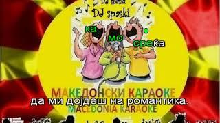 KARAOKE CAIRSKA ROMANTIKA VLADO JANEVSKI MAKEDONSKI PESNI