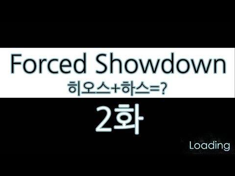#액션 로그라이크 게임 Forced Showdown 2화   에이미가 아파요