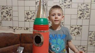 Поделка ко дню космонавтики. День космонавтики. Ракета из бутылки.(, 2017-04-01T14:11:52.000Z)