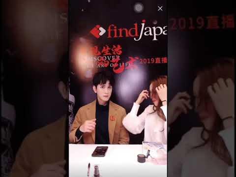 Zhu Zan Jin ~ Find Japan Event LIVE