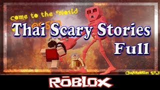 Thai Scary Stories By ChefTheKiller1954 Full [Roblox]