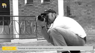 Училище за креативни хора отваря врати в Добрич