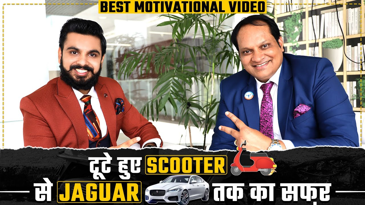 #BestMotivationalVideo | Business Motivation Network Marketing Tips |  Sanjay Singh Rajput Secrets