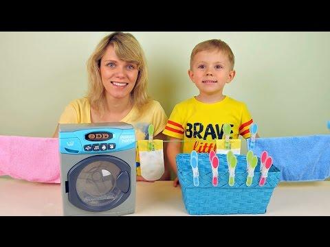 Играем в стирку с Даником - Развивающее видео для детей с игрушечной стиральной машинкой