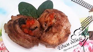 Кусок сочной свинины закрученный в рулет с овощами, шпинатом и сыром! Едим дома: Простые рецепты