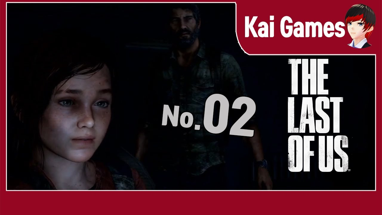 명작 - 더 라스트 오브 어스(The Last Of Us) 챕터.2 : 격리구역 - Kai Games