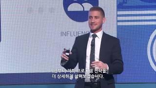 2018 스포츠산업 글로벌 컨퍼런스: 조쉬 터커 (한글 자막)