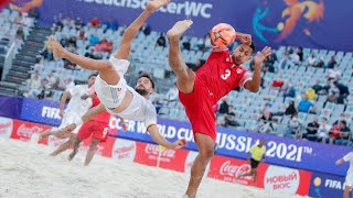 Чемпионат мира 2021 2 тур Таити Испания