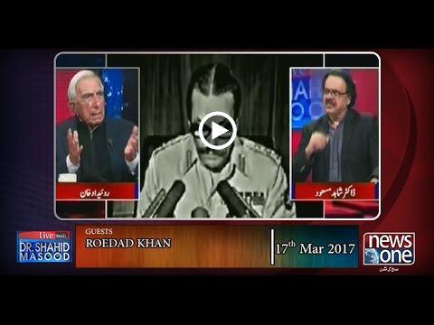 Live with Dr.Shahid Masood| 17-Mar-2017 | Roedad Khan | PanamaGates