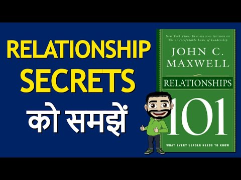 Relationship 101 By John C Maxwell Audiobook  | Book Summary In Hindi | Animated Book Review