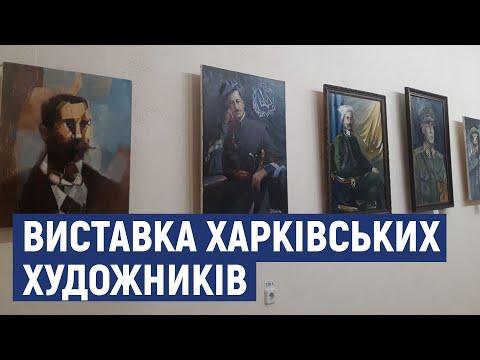 Суспільне Кропивницький: У Кропивницькому презентували виставку полотен, на яких зображені військові діячі України