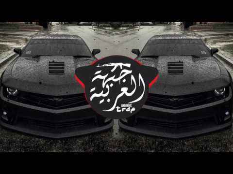 Camaro Trap Music Need for Speed 2016 ( Prod By V.F.M.style )