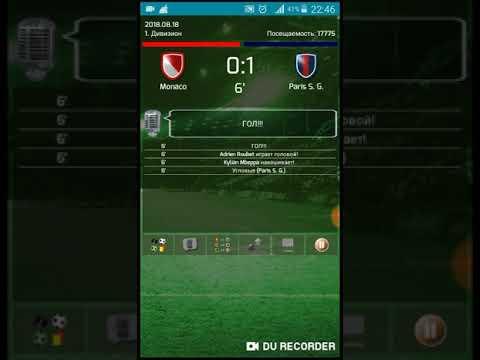 видео: Карьера за Монако в True football #2