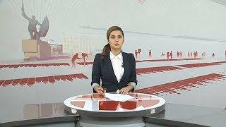 Телемикс Новости. 16.01.2019