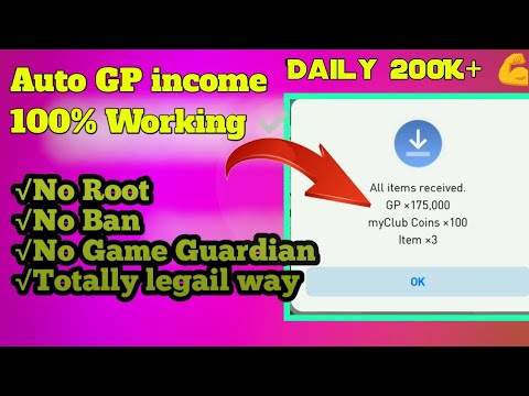 √How To Earn 200k+ GP Automatically In PES 2019 Easily || Auto Earn GP In  Pes 2019√ No GG,No Ban