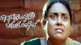 Thenmerku Paruvakatru full movie | Saranya Ponvannan reveals her sad past | Vijay sethupathi Movie