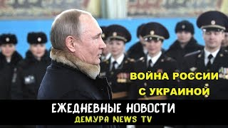 Путин начнет новую войну в Украине только при одном условии