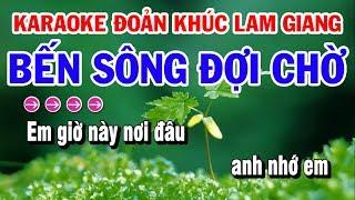 Karaoke Bến Sông Đợi Chờ | Đoản Khúc Lam Giang | Karaoke Điệu Lý