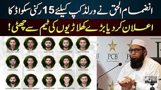 Pakistan Announce Squad for ICC World Cup 2019 | England Series | Branded Shehzad