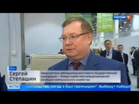 «Россия 1», «Вести», Финал конкурса «Лидеры России»
