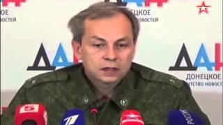 Украина.Киев готовит провокацию для Ополчения Донбасса!!! Новости Украины Сегодня Война на Украине