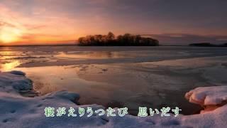 三笠優子 - 望郷よされ