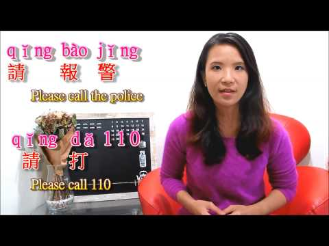 How to Deal with Car Accident in Chinese- The Basics 1