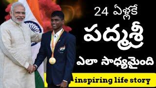 mariyappan thangavelu real life storyin telugu|a raj videos |arjun