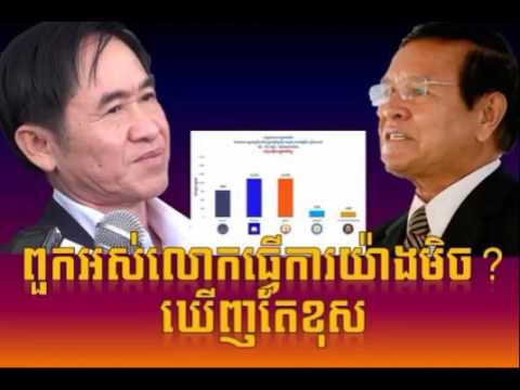 Cambodia Hot News: WKR World Khmer Radio Evening Sunday 06/11/2017
