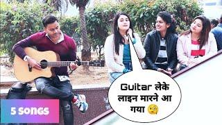 Randomly Singing & Leaving   Delhi Girls Reaction Video   Siddharth Shankar