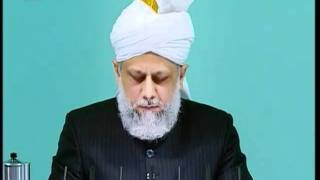 (Español) Friday Sermon 22nd February 2008 Salat (Prayers)