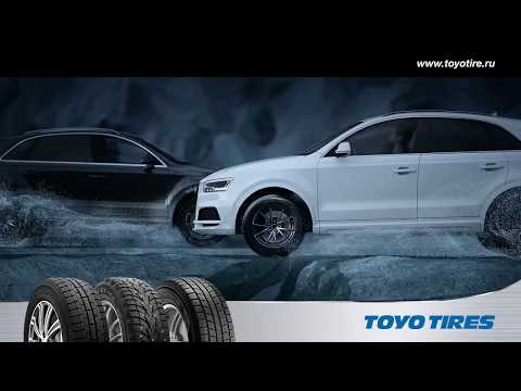 Зимние шины Toyo Tires в Уфе - Шинный центр VIANOR-UFA