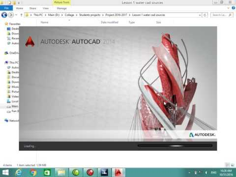 WaterCAD lesson 1  -Dr. Ahmed Seaf