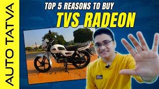 TVS Radeon : Top 5 Reasons To Buy   Hindi   Auto Tatva