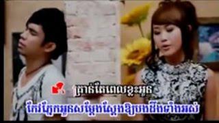 Khmer song 2015 បើអូននឹកគេឳបបងជំនួសបានអត់ SD VCD Vol 119 Yuth & Eva