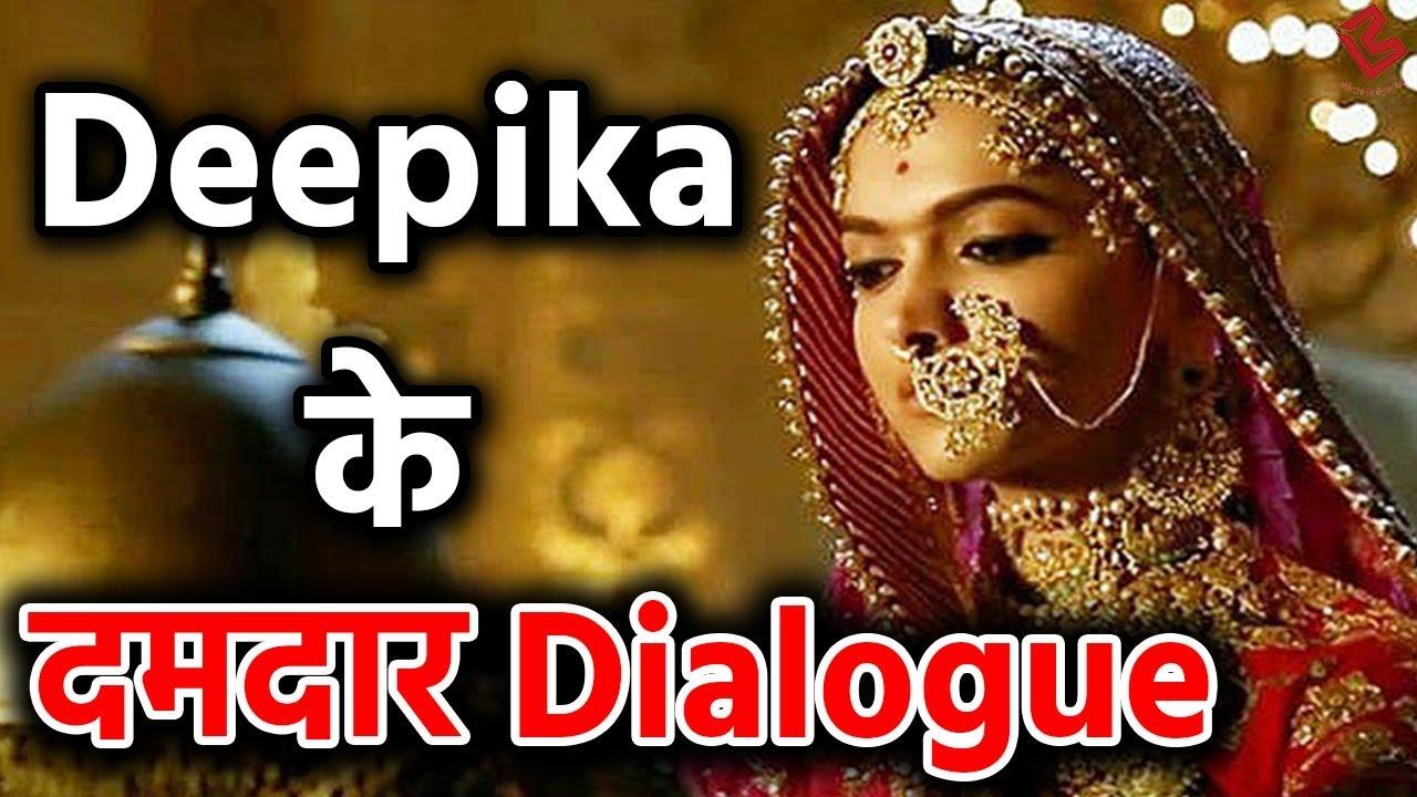 Download Padmavat: Top 10 Dialogue from Deepika as Padmavati | Movie Dialogue | Ranveer, Shahid
