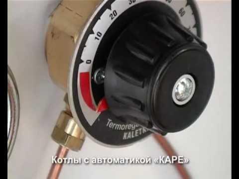 карэ 50 инструкция по ремонту - фото 3