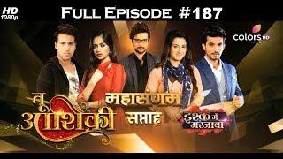 Mahasangam - Tu Aashiqui & Ishq Mein Marjawan - 30th May 2018 - महासंगम - Full Episode HD