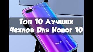видео Чехлы для Huawei (Хуавей)