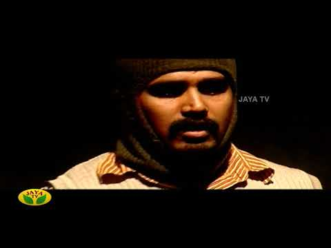 Moondravathu Kan - Kovilambakkam Mattukul Maganin Aavi - Episode 86 from YouTube · Duration:  24 minutes 53 seconds