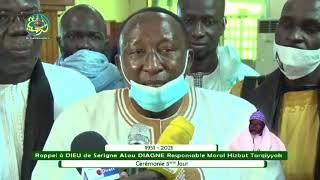 Témoignage de Ablaye mbaye Pékh : Cérémonie de prières à la mémoire de S. Atou Diagne