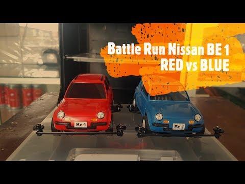 Battle Run Nissan BE 1 Tamiya
