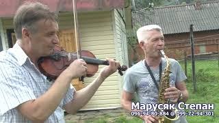 А зорі троїста музика з Карпат