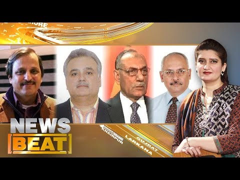 News Beat - Paras Jahanzeb - SAMAA TV - 29 July 2017