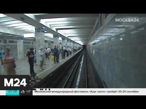 Смотреть фото Женщины начнут управлять поездами столичного метро - Москва 24 новости россия москва